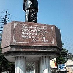 260px-Viswanatha_poem